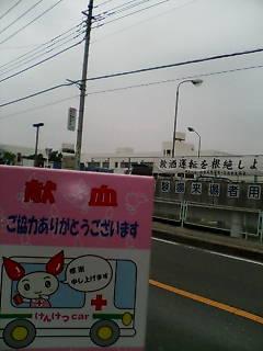 県内ルーム制覇