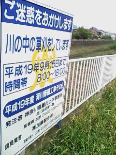 平塚まで歩いてお出かけ