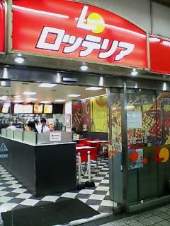 茅ヶ崎駅改良?