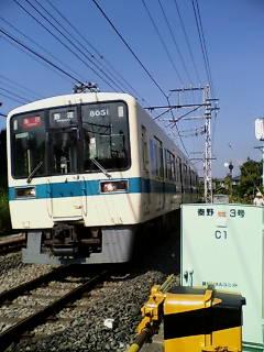 小田急8000<br />  形