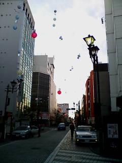 お堀端通りに風船