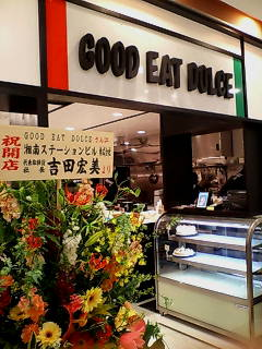 茅ヶ崎 GOOD EAT DOLCE