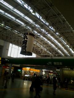 小田原到着